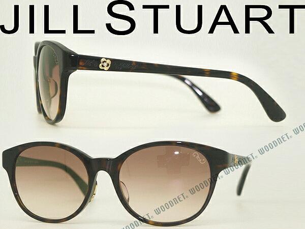JILL STUART ジルスチュアート グラデーションブラウン サングラス JS-06-0577-02 ブランド/レディース/女性用/紫外線UVカットレンズ/ドライブ/釣り/アウトドア/おしゃれ