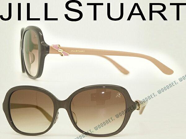 JILL STUART ジルスチュアート グラデーションブラウン サングラス JS-06-0580-04 ブランド/レディース/女性用/紫外線UVカットレンズ/ドライブ/釣り/アウトドア/おしゃれ