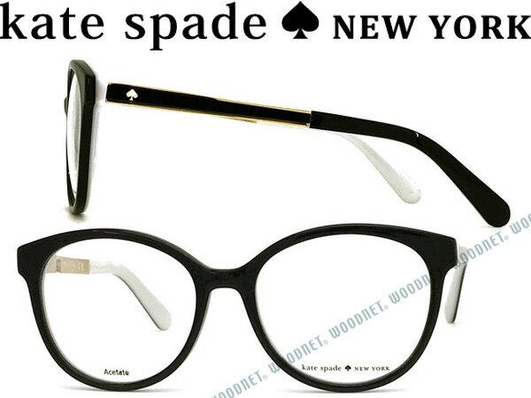 KATE SPADE ケイトスペード ブラック メガネフレーム めがね 眼鏡 KS-CAYLEN-S0T ブランド/レディース/女性用/度付き・伊達・老眼鏡・カラー・パソコン用PCメガネレンズ交換対応/レンズ交換は6,800円〜