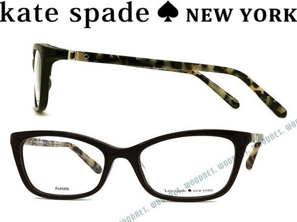 KATE SPADE ケイトスペード ブラック メガネフレーム めがね 眼鏡 KS-DELACY-7KI ブランド/レディース/女性用/度付き・伊達・老眼鏡・カラー・パソコン用PCメガネレンズ交換対応/レンズ交換は6,800円〜