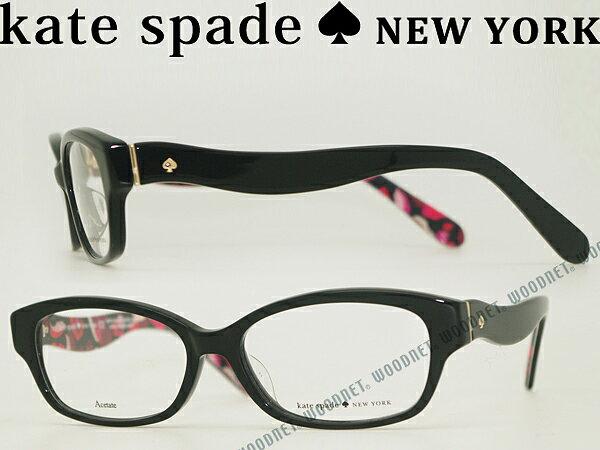 KATE SPADE ケイトスペード ブラック メガネフレーム めがね 眼鏡 KS-DONNAH-F-OCH ブランド/レディース/女性用/度付き・伊達・老眼鏡・カラー・パソコン用PCメガネレンズ交換対応/レンズ交換は6,800円〜