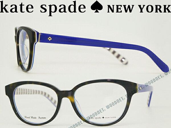KATE SPADE ケイトスペード ブラック メガネフレーム めがね 眼鏡 KS-FAWN-F-GMG ブランド/レディース/女性用/度付き・伊達・老眼鏡・カラー・パソコン用PCメガネレンズ交換対応/レンズ交換は6,800円〜