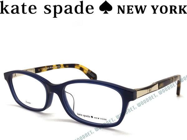 KATE SPADE ケイトスペード メガネフレーム ネイビー×マーブルブラウン めがね 眼鏡 KS-JACY-F-OCX ブランド/レディース/女性用/度付き・伊達・老眼鏡・カラー・パソコン用PCメガネレンズ交換対応/レンズ交換は6,800円〜