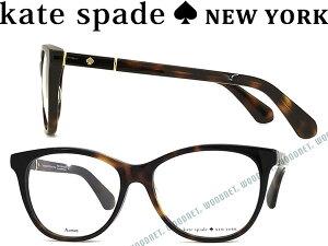 KATE SPADE ケイトスペード 鼈甲柄ブラウン メガネフレーム めがね 眼鏡 KS-JOHNNA-581 ブランド/レディース/女性用/度付き・伊達・老眼鏡・カラー・パソコン用PCメガネレンズ交換対応/レンズ交換