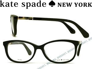 KATE SPADE ケイトスペード ブラック メガネフレーム めがね 眼鏡 KS-KAILEIGH-WR7 ブランド/レディース/女性用/度付き・伊達・老眼鏡・カラー・パソコン用PCメガネレンズ交換対応/レンズ交換は6,800