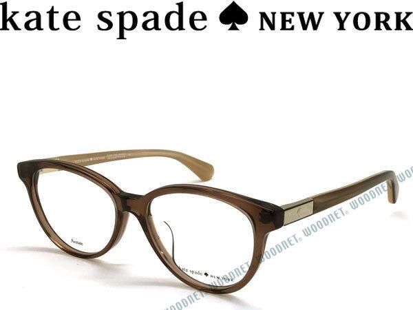KATE SPADE ケイトスペード クリアブラウン メガネフレーム めがね 眼鏡 KS-TERRIANN-F-WR9 ブランド/レディース/女性用/度付き・伊達・老眼鏡・カラー・パソコン用PCメガネレンズ交換対応/レンズ交換は6,800円〜