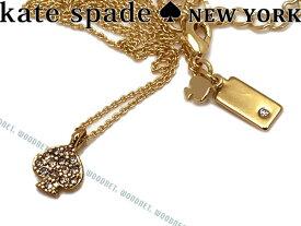 KATE SPADE ケイトスペード スペード ネックレス ゴールド WBRUB651-922 ブランド/レディース/女性用/チョーカー/ペンダント