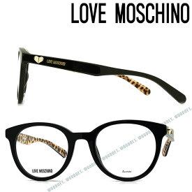 LOVE MOSCHINO メガネフレーム ラブモスキーノ メンズ&レディース ブラック 眼鏡 MOL-518-807 ブランド