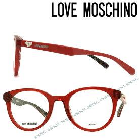 LOVE MOSCHINO メガネフレーム ラブモスキーノ メンズ&レディース クリアーレッド 眼鏡 MOL-518-C9A ブランド