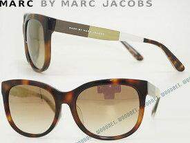 MARC BY MARC JACOBS マークバイマークジェイコブス サングラス グラデーションブラック MMJ-420FS-6YM-QH ブランド/メンズ&レディース/男性用&女性用/紫外線UVカットレンズ/ドライブ/釣り/アウトドア/おしゃれ