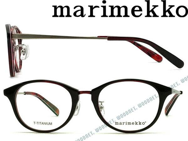 marimekko マリメッコ レッド メガネフレーム 眼鏡 MA-32-0012-03 ブランド/レディース/女性用/度付き・伊達・老眼鏡・カラー・パソコン用PCメガネレンズ交換対応/レンズ交換は6,800円〜