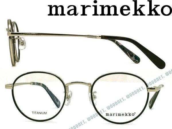 marimekko マリメッコ ライトゴールド メガネフレーム 眼鏡 MA-32-0016-01 ブランド/レディース/女性用/度付き・伊達・老眼鏡・カラー・パソコン用PCメガネレンズ交換対応/レンズ交換は6,800円〜