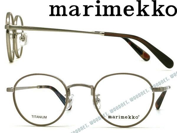 marimekko マリメッコ ブラッシュシルバー メガネフレーム 眼鏡 MA-32-0016-02 ブランド/レディース/女性用/度付き・伊達・老眼鏡・カラー・パソコン用PCメガネレンズ交換対応/レンズ交換は6,800円〜