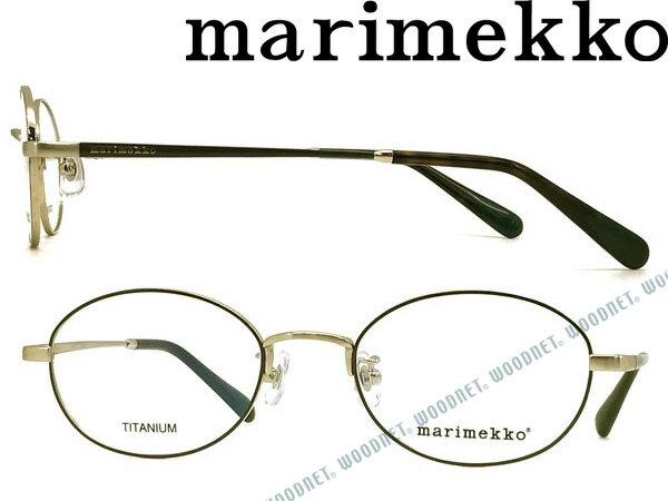 marimekko マリメッコ ブラッシュライトゴールド メガネフレーム 眼鏡 MA-32-0018-02 ブランド/レディース/女性用/度付き・伊達・老眼鏡・カラー・パソコン用PCメガネレンズ交換対応/レンズ交換は6,800円〜