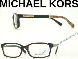f7a35c33cf8c MICHAEL KORS マイケルコース メガネフレーム ダーク鼈甲柄ブラウン 眼鏡 めがね MK-8006-