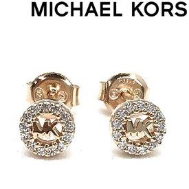 MICHAEL KORS ピアス マイケルコース レディース MKロゴ ローズゴールドゴールド MKC1033AN791