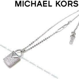 MICHAEL KORS ネックレス マイケルコース レディース シルバー MKC1040AN040 ブランド
