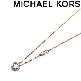 MICHAEL KORS ネックレス マイケルコース レディース ローズゴールド ロゴ MKC1208AN791 ブランド