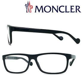 MONCLER メガネフレーム モンクレール メンズ&レディース ブラック 眼鏡 ML-5063-001 ブランド