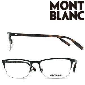 MONT BLANC メガネフレーム モンブラン メンズ&レディース ガンメタル 眼鏡 MB-0015O-002 ブランド