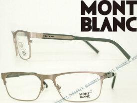 モンブラン MONT BLANC メガネフレーム めがね 眼鏡 マットシャンパンゴールド MB-0624-035 ブランド/メンズ&レディース/男性用&女性用/度付き・伊達・老眼鏡・カラー・パソコン用PCメガネレンズ交換対応/レンズ交換は6,800円〜