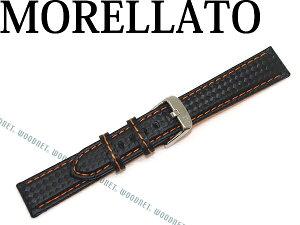 MORELLATO モレラ?ト バイキング カーボン型押しラバー×ロリカ 腕時計ベルト ブラック×オレンジ 時計 バンド U3586-BIKING-977-886 ブランド/メンズ&レディース/男性用&女性用