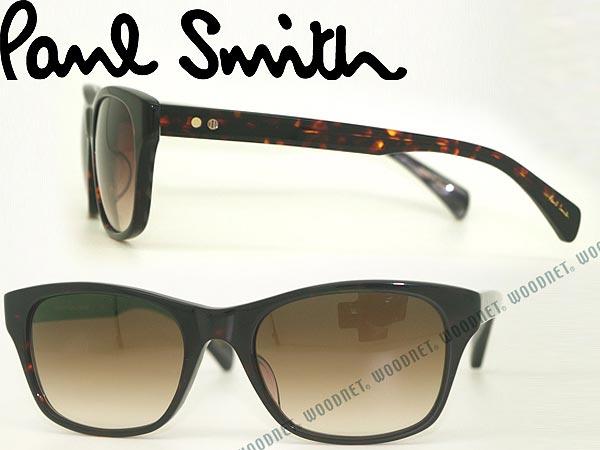 Paul Smith サングラス グラデーションブラウン ポールスミス PS782-362GRS ブランド/メンズ&レディース/男性用&女性用/紫外線UVカットレンズ/ドライブ/釣り/アウトドア/おしゃれ