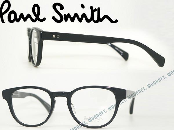 Paul Smith ポールスミス 眼鏡 ブラック メガネフレーム めがね PS9424-OX ブランド/メンズ&レディース/男性用&女性用/度付き・伊達・老眼鏡・カラー・パソコン用PCメガネレンズ交換対応/レンズ交換は6,800円〜