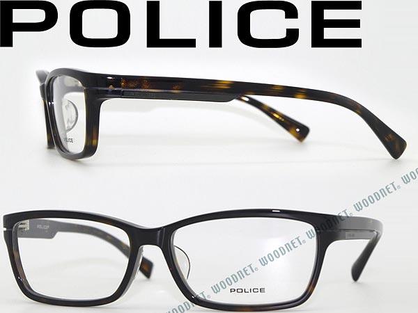 眼鏡 ポリス 鼈甲柄ブラウン POLICE メガネフレーム めがね POLICE-V1995J-03BK WN0054 ブランド/メンズ&レディース/男性用&女性用/度付き・伊達・老眼鏡・カラー・パソコン用PCメガネレンズ交換対応/レンズ交換は6,800円〜