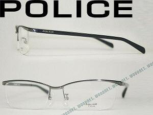 POLICE ポリス メガネフレーム ガンメタル 眼鏡 めがね POLICE-VPL175J-0568 ブランド/メンズ&レディース/男性用&女性用/度付き・伊達・老眼鏡・カラー・パソコン用PCメガネレンズ交換対応