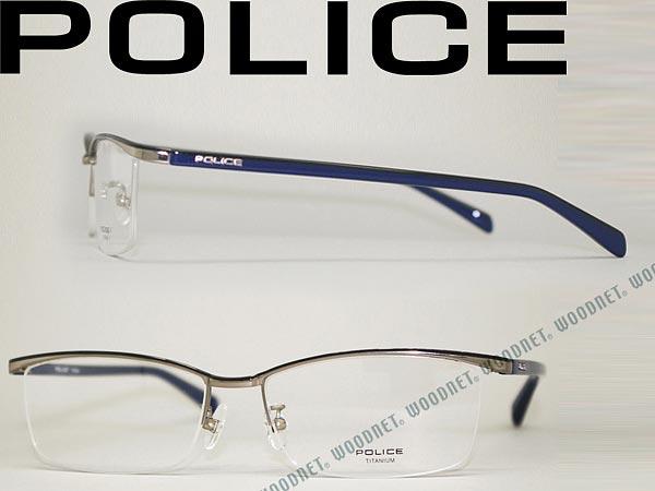 POLICE ポリス メガネフレーム シルバー 眼鏡 めがね POLICE-VPL175J-0S11 ブランド/メンズ&レディース/男性用&女性用/度付き・伊達・老眼鏡・カラー・パソコン用PCメガネレンズ交換対応