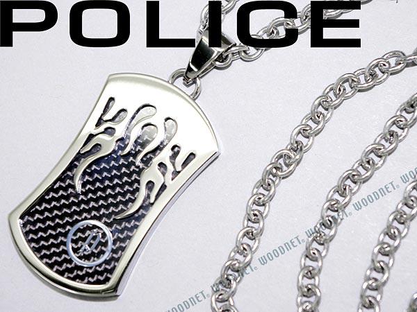 POLICE ネックレス シルバー×ブラック ポリス RIDER-01 ブランド/メンズ&レディース/男性用&女性用