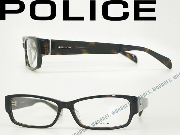 POLICE ポリス メガネフレーム 眼鏡 めがね POLICE-VPL266J-02BM ブランド/メンズ&レディース/男性用&女性用/度付き・伊達・老眼鏡・カラー・パソコン用PCメガネレンズ交換対応