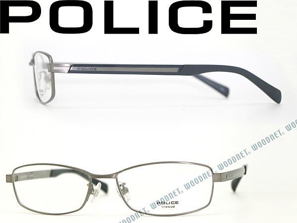 POLICE ポリス シャーリンググレー メガネフレーム 眼鏡 めがね POLICE-VPL311J-0G33 ブランド/メンズ&レディース/男性用&女性用/度付き・伊達・老眼鏡・カラー・パソコン用PCメガネレンズ交換対応