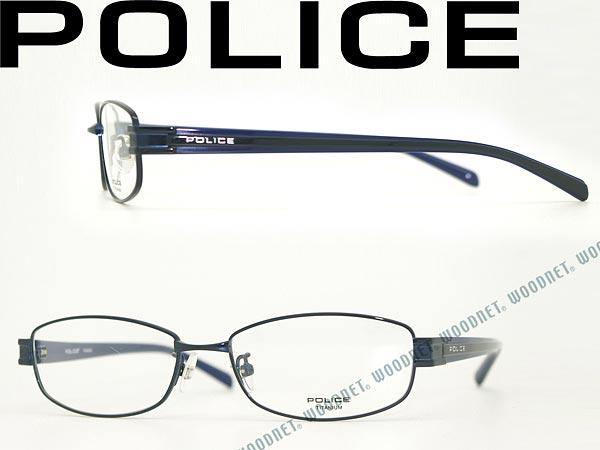 POLICE ポリス ダークネイビー メガネフレーム 眼鏡 めがね POLICE-VPL313J-0N28 ブランド/メンズ&レディース/男性用&女性用/度付き・伊達・老眼鏡・カラー・パソコン用PCメガネレンズ交換対応