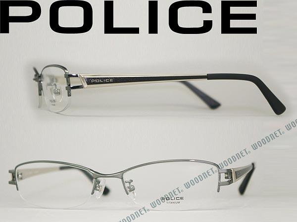 POLICE ポリス ガンメタル メガネフレーム 眼鏡 めがね POLICE-VPL420J-0568 ブランド/メンズ&レディース/男性用&女性用/度付き・伊達・老眼鏡・カラー・パソコン用PCメガネレンズ交換対応