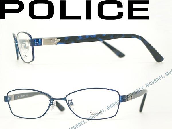 POLICE ポリス ダークネイビー メガネフレーム 眼鏡 めがね POLICE-VPL423J-0N35 ブランド/メンズ&レディース/男性用&女性用/度付き・伊達・老眼鏡・カラー・パソコン用PCメガネレンズ交換対応