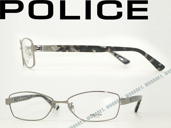 POLICE ポリス グレー メガネフレーム 眼鏡 めがね POLICE-VPL423J-0S14 ブランド/メンズ&レディース/男性用&女性用/度付き・伊達・老眼鏡・カラー・パソコン用PCメガネレンズ交換対応
