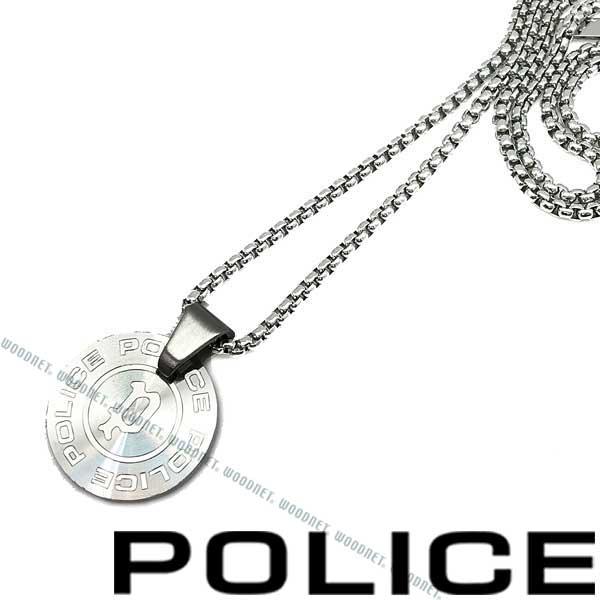 POLICE ネックレス ポリス メンズ&レディース プレートシルバー PONTEVEDRA-06P ブランド