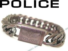 POLICE ポリス ブロンズブレスレット PROOF-01 ブランド/メンズ&レディース/男性用&女性用