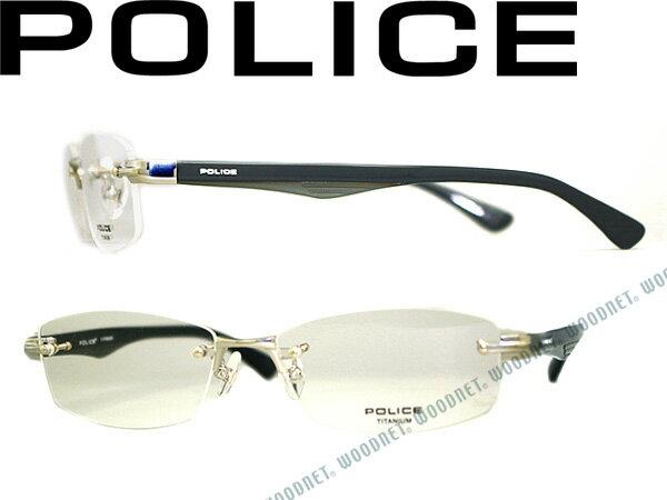 POLICE ポリス メガネフレーム 眼鏡 めがね シルバー 縁無し POLICE-VPL549J-0579 ブランド/メンズ&レディース/男性用&女性用/度付き・伊達・老眼鏡・カラー・パソコン用PCメガネレンズ交換対応
