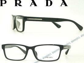 プラダ PRADA メガネフレーム 眼鏡 ブラック めがね PR-01SV-1AB1O1 ブランド/メンズ&レディース/男性用&女性用/度付き・伊達・老眼鏡・カラー・パソコン用PCメガネレンズ交換対応