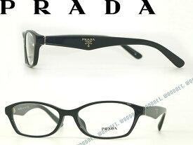 プラダ PRADA メガネフレーム 眼鏡 ブラック めがね PR-02SV-1AB1O1 ブランド/メンズ&レディース/男性用&女性用/度付き・伊達・老眼鏡・カラー・パソコン用PCメガネレンズ交換対応
