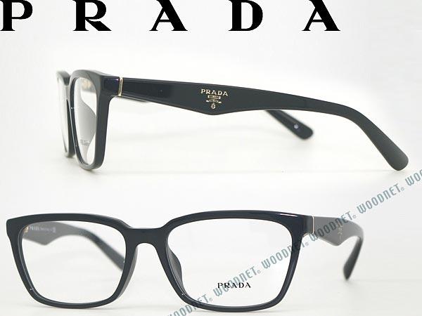 プラダ PRADA メガネフレーム 眼鏡 ブラック めがね PR-03SV-1AB1O1 ブランド/メンズ&レディース/男性用&女性用/度付き・伊達・老眼鏡・カラー・パソコン用PCメガネレンズ交換対応