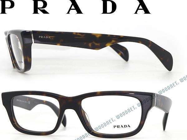 プラダ メガネフレーム 鼈甲柄ブラウン PRADA 眼鏡 めがね PR-11QVF-2AU1O1 WN0054 ブランド/メンズ&レディース/男性用&女性用/度付き・伊達・老眼鏡・カラー・パソコン用PCメガネレンズ交換対応