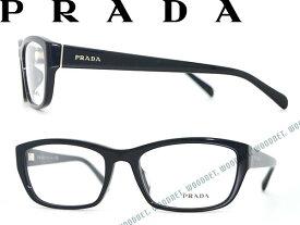 PRADA めがね ブラック プラダ メガネフレーム 眼鏡 PR-18OVA-1AB1O1 WN0054 ブランド/メンズ&レディース/男性用&女性用/度付き・伊達・老眼鏡・カラー・パソコン用PCメガネレンズ交換対応