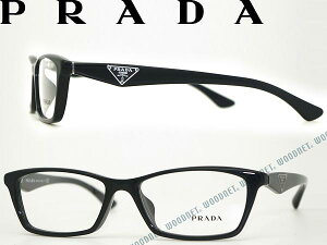 PRADA プラダ メガネフレーム ブラック 眼鏡 めがね PR-20RV-1AB101 WN0054 ブランド/メンズ&レディース/男性用&女性用/度付き・伊達・老眼鏡・カラー・パソコン用PCメガネレンズ交換対応