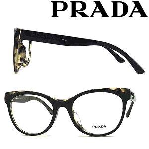 PRADA メガネフレーム プラダ メンズ&レディース ブラック×ライトマーブルブラウン 眼鏡 PR05WVF-3891O1 ブランド