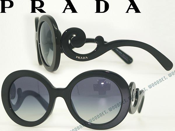 PRADA プラダ グラデーションブラック サングラス PR27NSA-1AB3M1 ブランド/メンズ&レディース/男性用&女性用/紫外線UVカットレンズ/ドライブ/釣り/アウトドア/おしゃれ