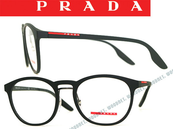 PRADA LINEA ROSSA メガネフレーム プラダリネアロッサ 眼鏡 めがね マットブラック 0PS-05HV-DGO1O1 ブランド/メンズ&レディース/男性用&女性用/度付き・伊達・老眼鏡・カラー・パソコン用PCメガネレンズ交換対応